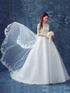 Ball Gown V-neck Tulle Appliques Lace Court Train Cap Straps Beautiful Wedding Dresses #PDS00022883